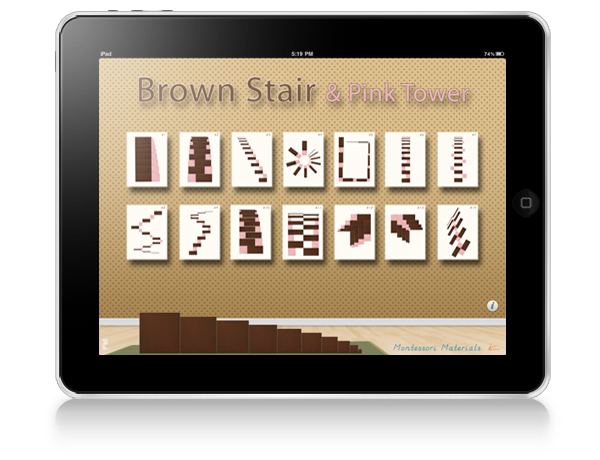 BrownStairs and PinkTower iPad Montessori