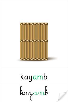 kayamb