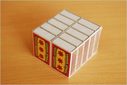 Une aubaine : Les boîtes d'allumettes en pack de 10