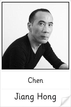 chen-jiang-hong